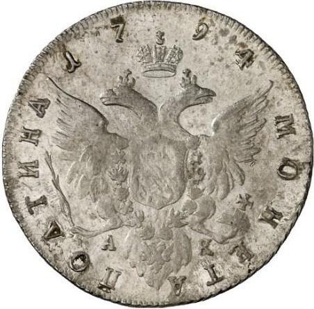 купить полтина 1794 года СПБ-TI-АК