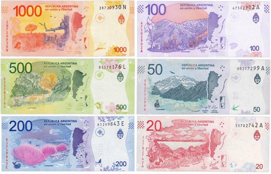 """купить Аргентина - полный набор 20, 50, 100, 200, 500, 1000 песо 2017-2019 год - """"Фауна"""""""