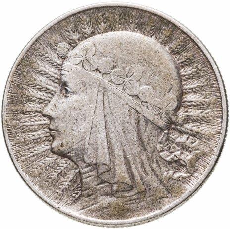 купить Польша 5 злотых (zlotych) 1934 Королева Ядвига