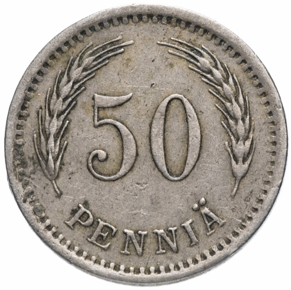 купить Финляндия 50 пенни (pennia) 1923