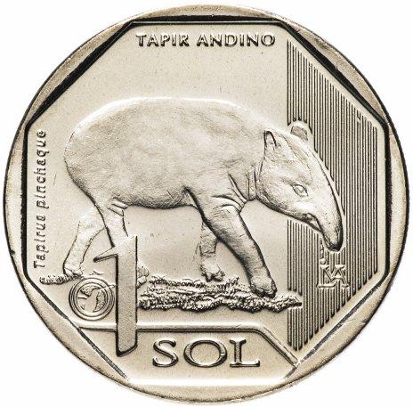 купить Перу 1 соль 2018 Тапир