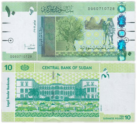 купить Судан 10 фунтов 2011  год (Pick 73a)