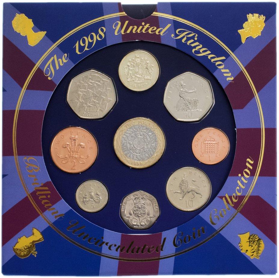 купить Великобритания годовой набор 1998