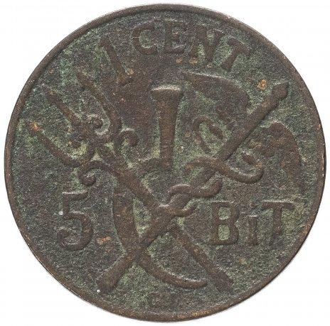 купить Датская Вест-Индия 1 цент 1905