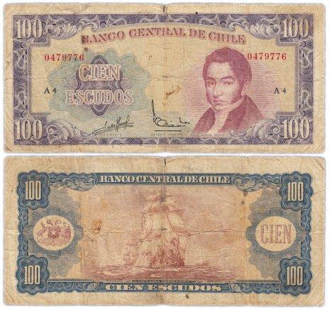 купить Чили 100 эскудо 1962-1975 (Pick 141)