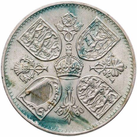 купить Великобритания 5 шиллингов 1960