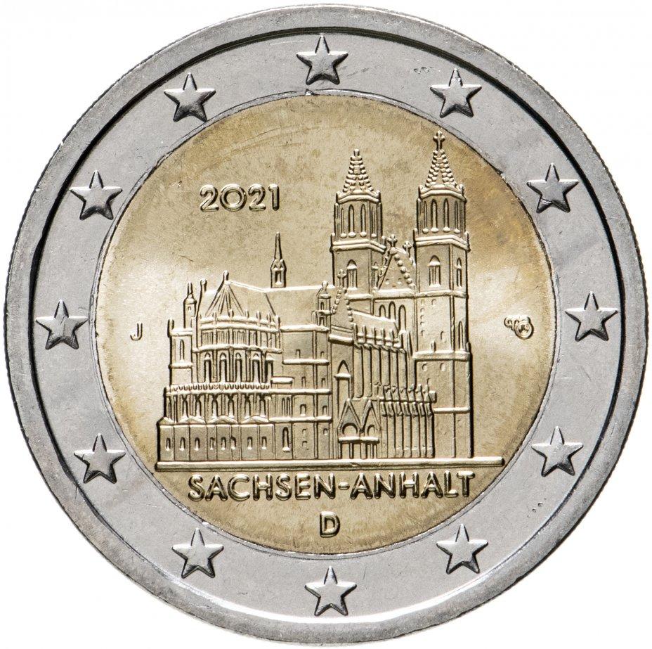 """купить Германия 2 евро (euro) 2021 """"Федеральная земля Саксония-Ангальт. Магдебургский собор"""" Знак монетного двора """"J"""" - Гамбург"""