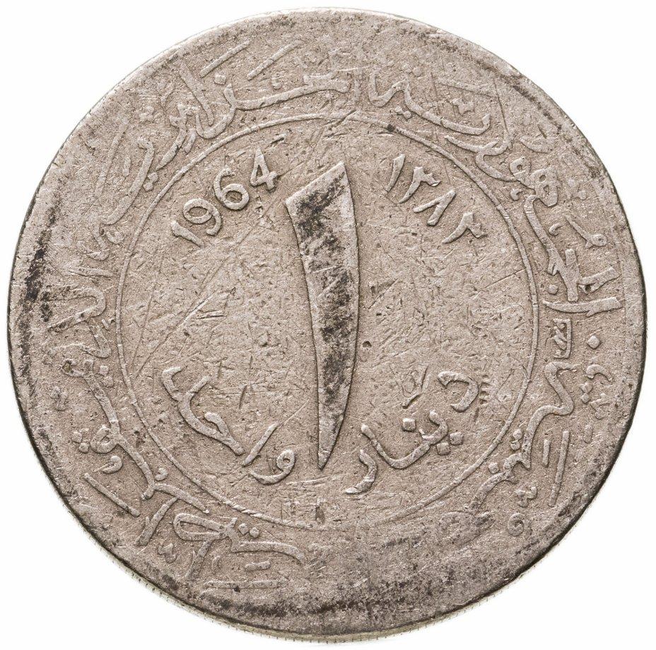 купить Алжир 1 динар (dinar) 1964