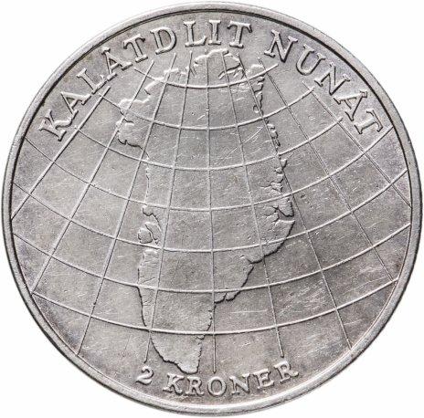 """купить Дания 2 кроны (kroner) 1953 """"Кампания по борьбе с туберкулезом в Гренландии"""""""