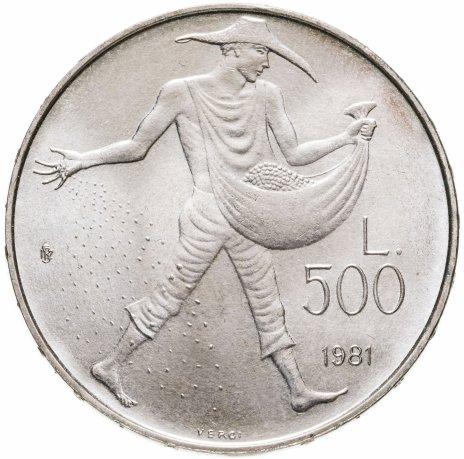 купить Сан-Марино 500лир (lire) 1981  2000 лет со дня смерти Вергилия, Георгики /земледелие/