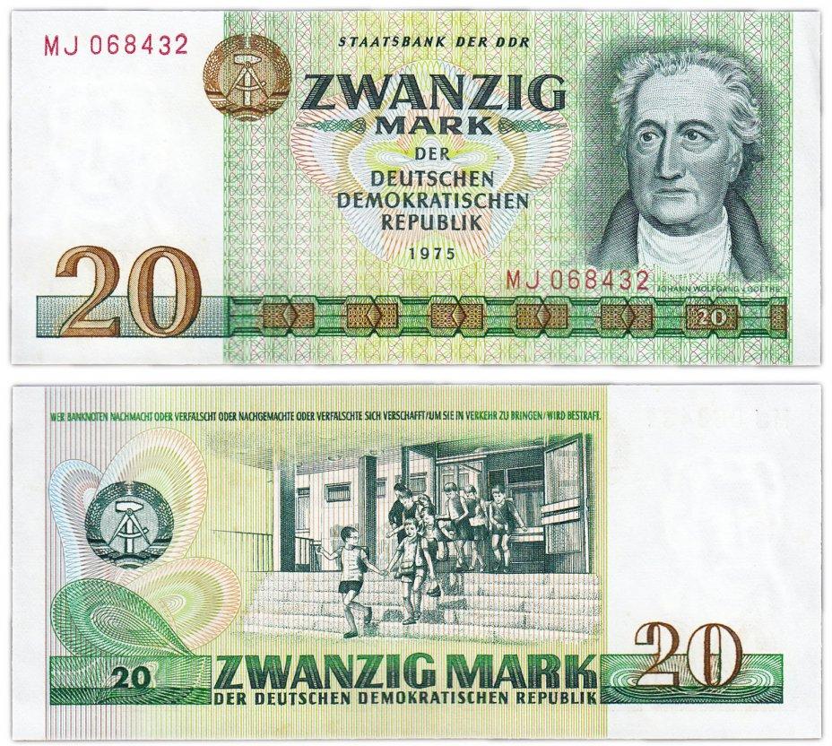 купить Германия ГДР 20 марок 1975 (Pick 29a)