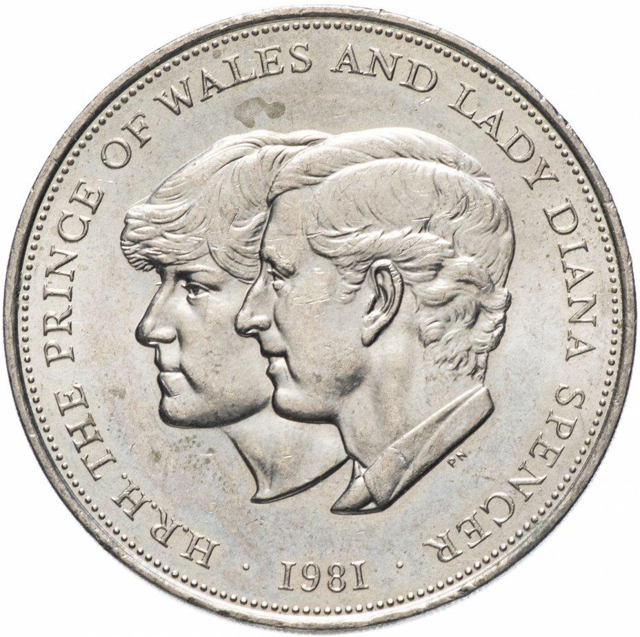 """купить Великобритания 25 пенсов (pence) 1981   """"Свадьба принца Чарльза и леди Дианы"""""""