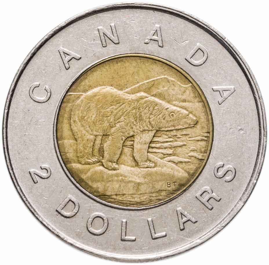 купить Канада 2 dollars (доллара) 1996   Polar Bear (белый медведь)