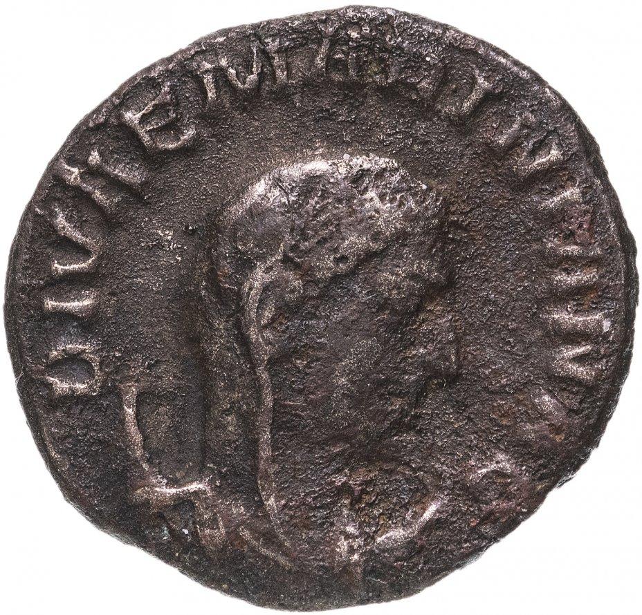 купить Римская империя, Мариниана, супруга Валериана I 253-260 год, антониниан. павлин