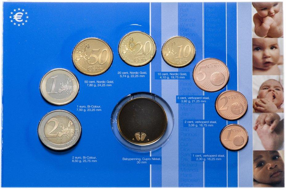 купить Нидерланды годовой набор евро 2005  (8 монет+жетон в официальном буклете) Рождение ребенка
