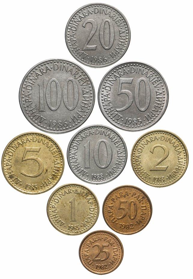 купить Югославия, набор из 9 монет 1982-1988