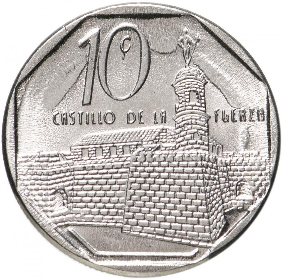 купить Куба 10 сентаво (centavos) 1994-2018, случайный год