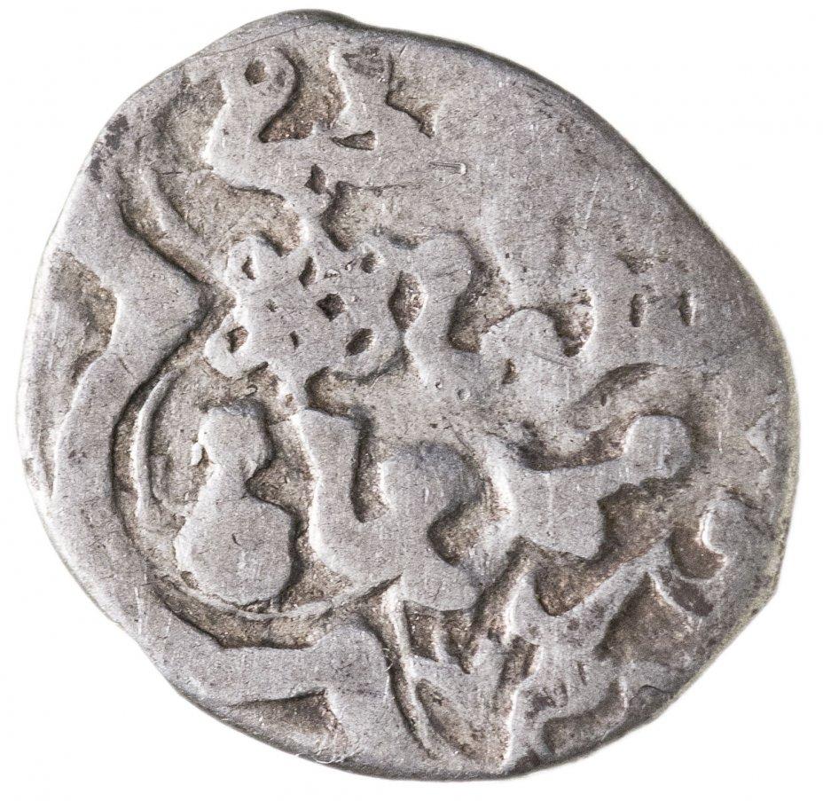 купить Узбек-хан, Данг, чекан Сарая. 739-741 г.х.(С Калимой)
