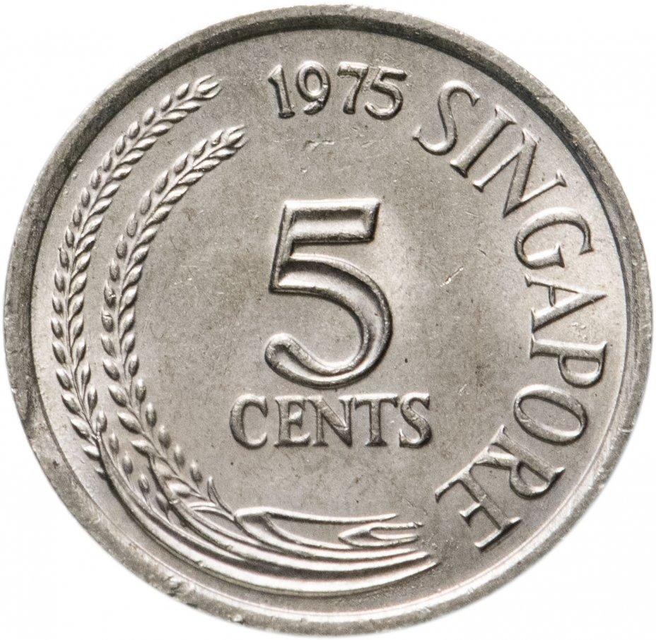 купить Сингапур 5 центов (cents) 1975