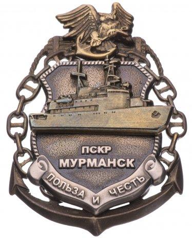 """купить Знак """"ПСКР Мурманск"""""""