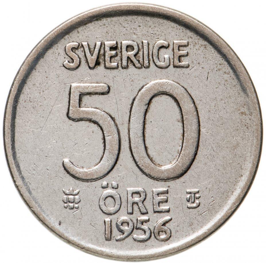 купить Швеция 50 эре (ore) 1956