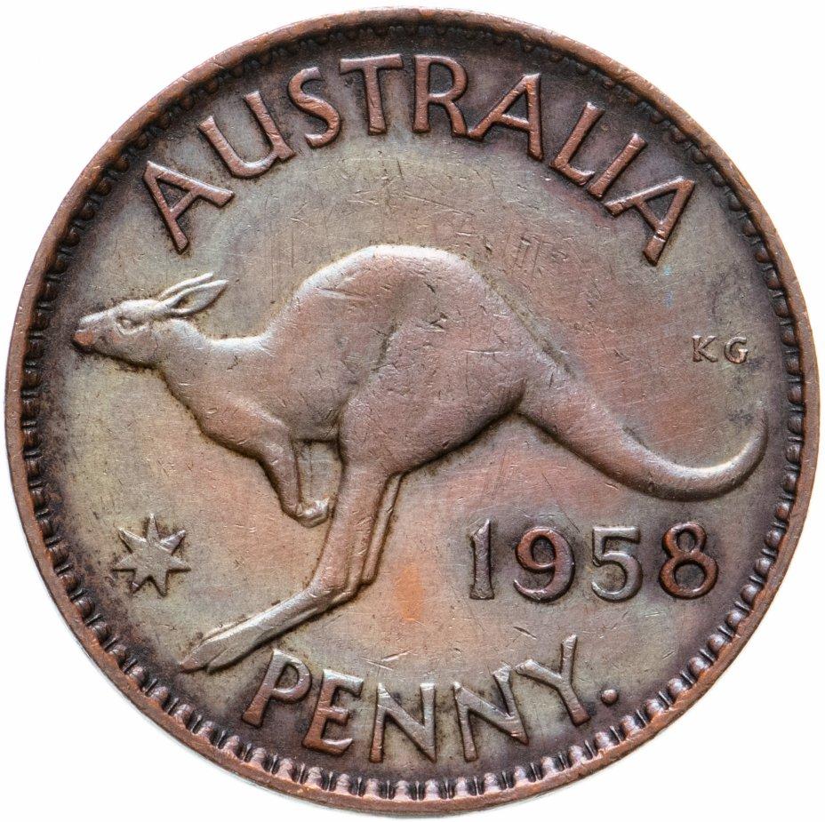 купить Австралия 1 пенни (penny) 1958
