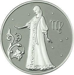 купить 2 рубля 2005 года ММД Дева Proof