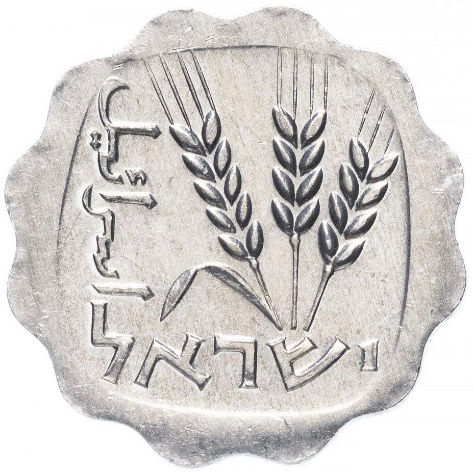 купить Израиль 1 агора (agora) 1969