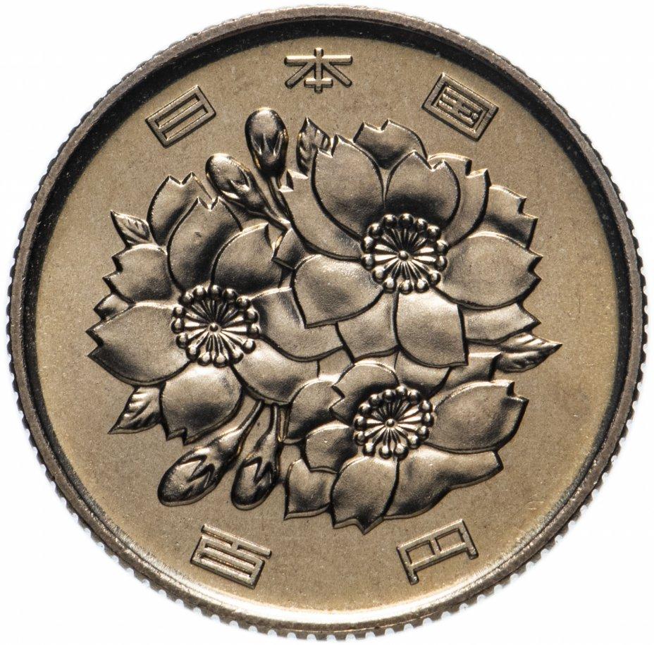 купить Япония 100 йен (yen) 1996