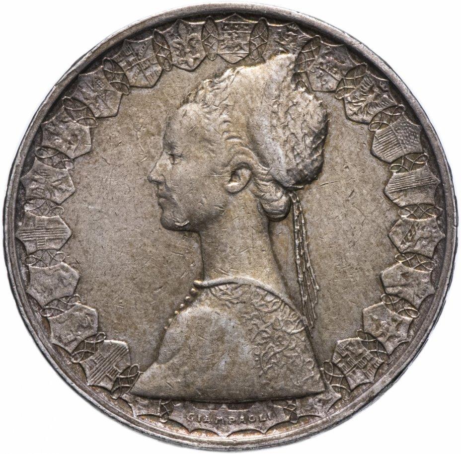 купить Италия 500лир (lire) 1959