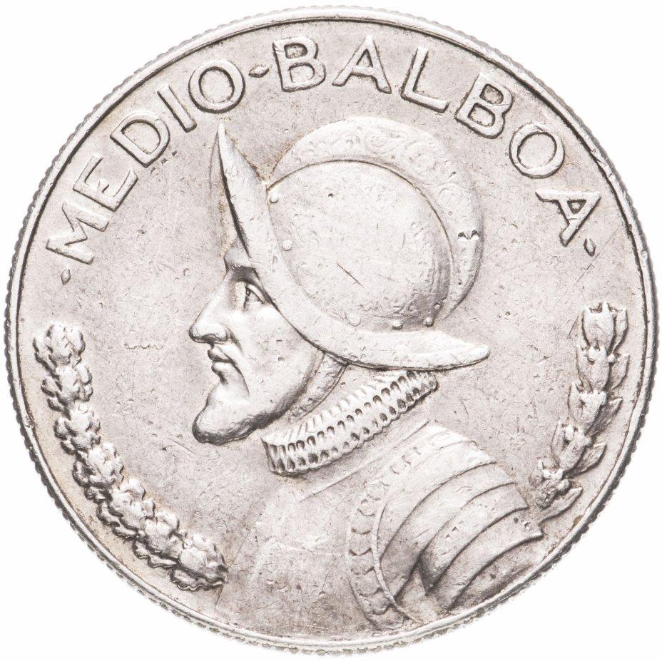 купить Панама 1/2 бальбоа (balboa) 1968