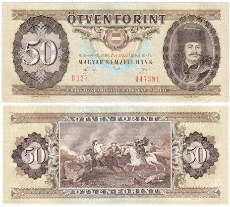 купить Венгрия 50 форинтов 1989 (Pick 170h)