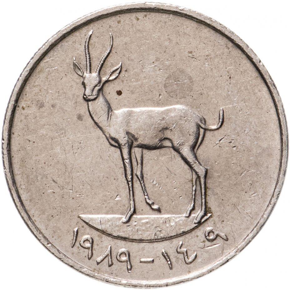 купить ОАЭ 25 филсов (fils) 1973-2011 случайная дата