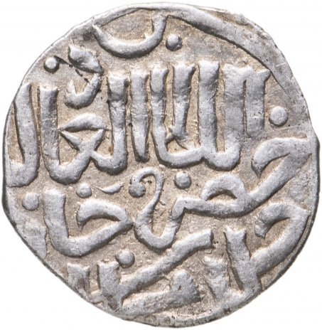 купить Хызр-Хан, Данг, чекан Сарай ал-Джедид 761г.х. (Великая Замятня)