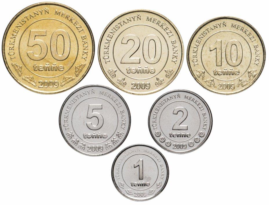 "купить Туркменистан набор монет 2009 (6 штук) ""Монумент Независимости Туркменистана"""