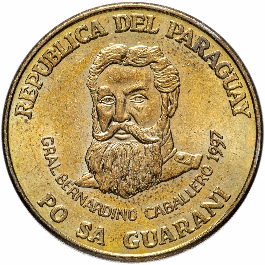 купить Парагвай 500 гуарани (guaranies) 1997