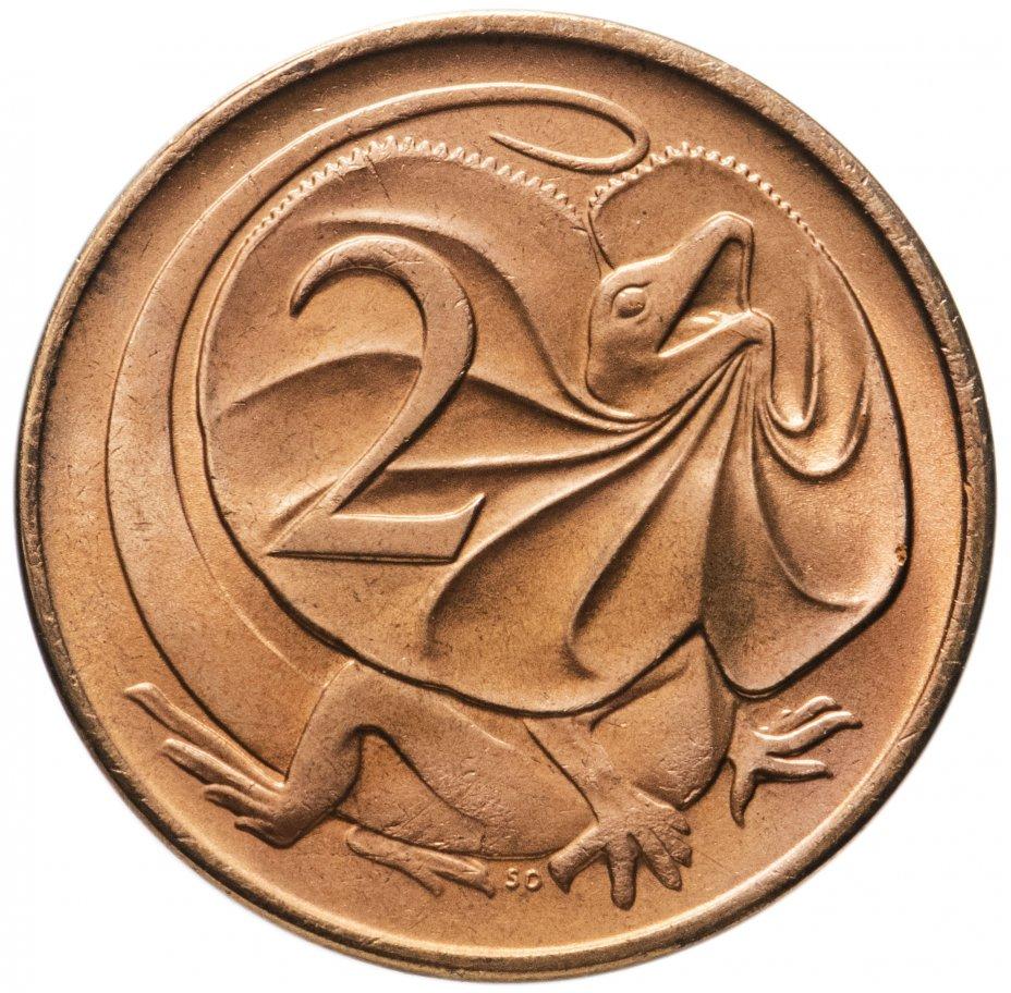 купить Австралия 2 цента (cents) 1977
