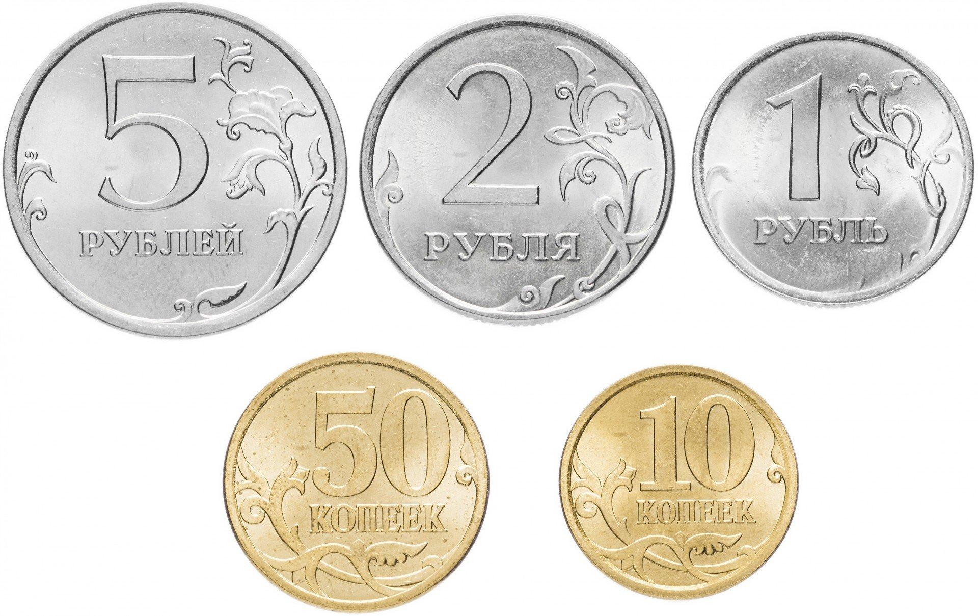 Купить наборы монет спдм сертифікат на суму компенсації грошових заощаджень 2000000