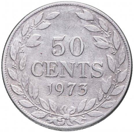 купить Либерия 50 центов 1973
