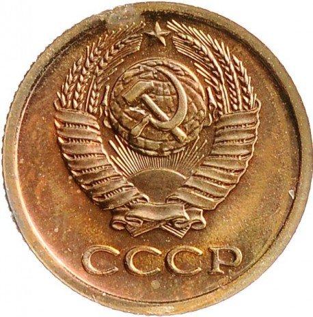 Копейка сегодня 1 1969 на года цена