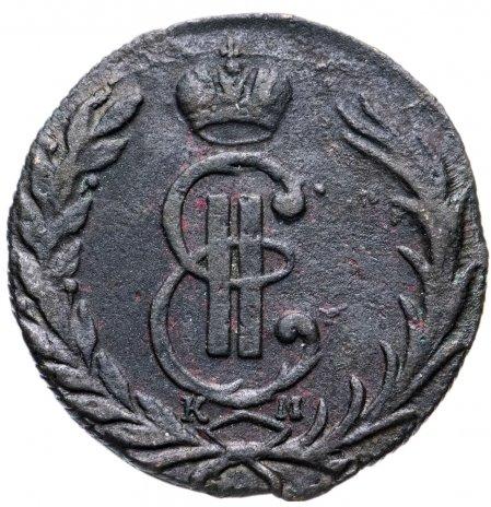 купить 1 копейка 1768 КМ сибирская монета