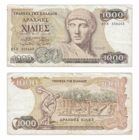 купить Греция 1000 драхм 1987 (Pick 202а)