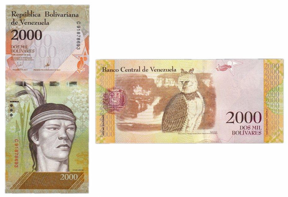 купить Венесуэла 2000 боливар 2016 (Pick 96b) 18.08.2016 (ВЗ-Боливар)