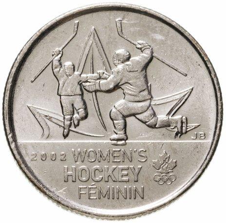 """купить Канада 25 центов (cents) 2009 """"Женский хоккей"""""""
