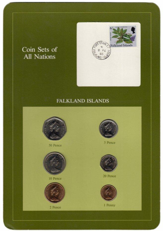 """купить Серия """"Наборы монет всех стран мира"""" - Фолклендские острова (набор из 6 монет и 1 марки в буклете)"""