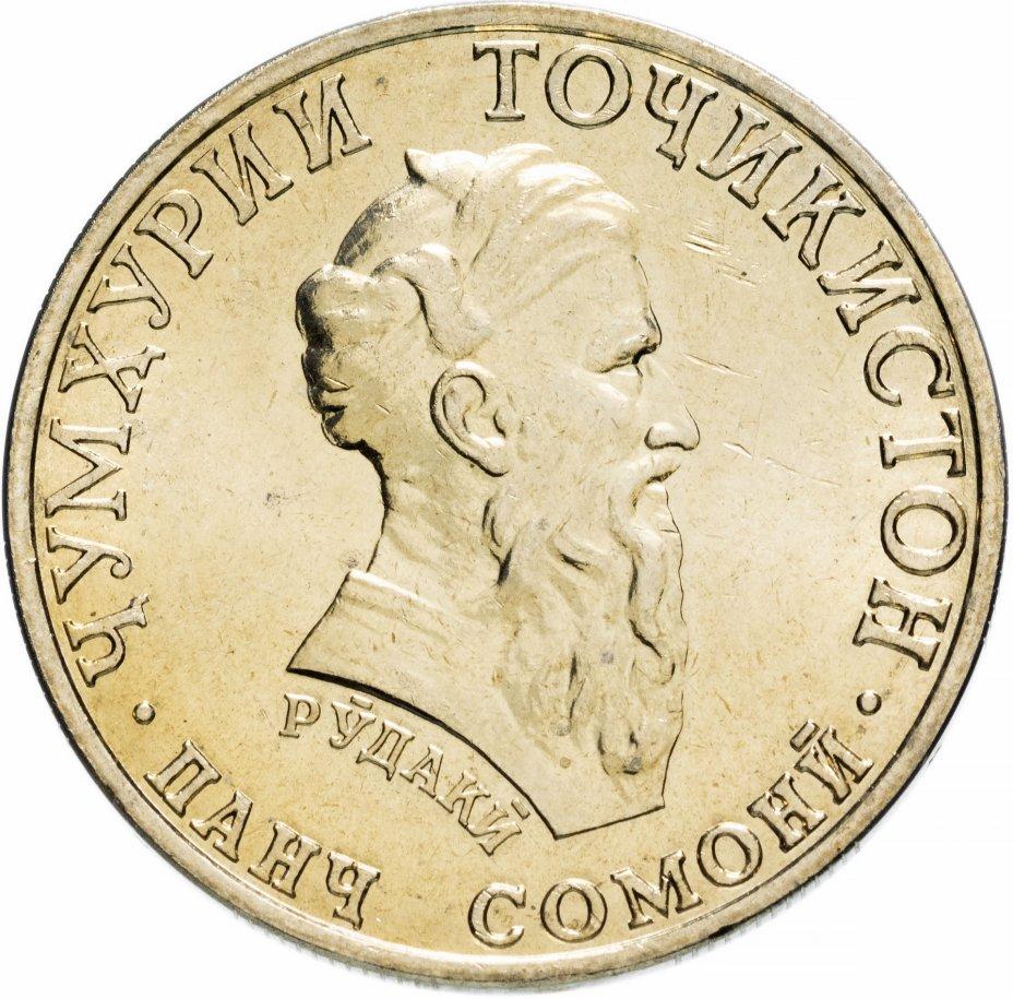 купить Таджикистан 5 сомони 2001