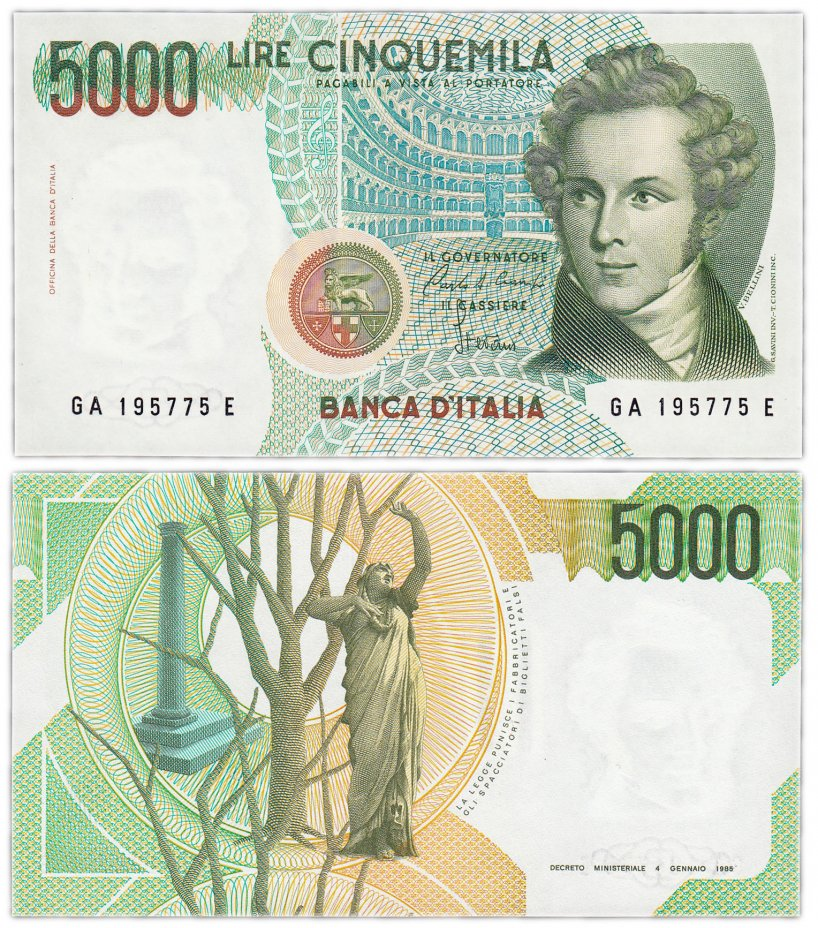 купить Италия 5000 лир 1985 (Pick 111a)