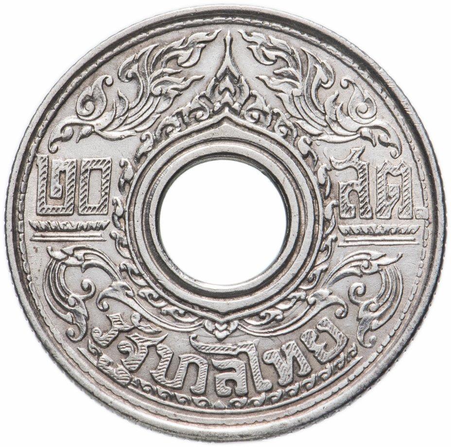 купить Таиланд 20 сатангов (satang) 1942 год (Король Рама VIII)