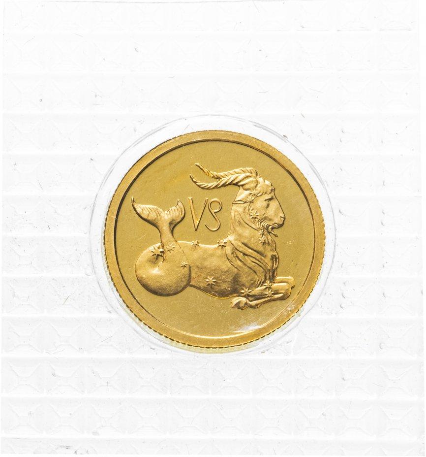 купить 25 рублей 2002 ММД Козерог, в банковской запайке