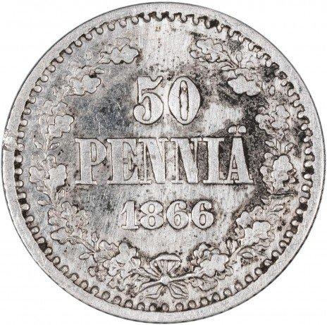 купить 50 пенни 1866 S
